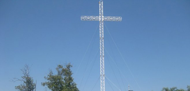 Romanian People's Salvation Cross