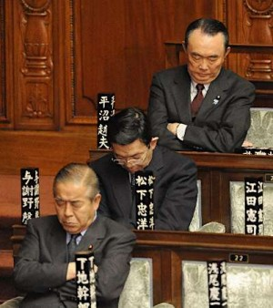 Japanese parliamentarians in inemuri