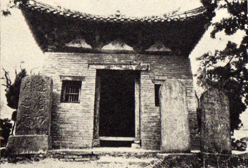 Building from Shaolin Temple at the beginning of the XXth century